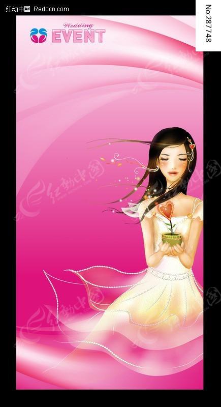 粉色唯美展板背景图