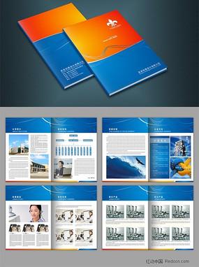 企业画册版式设计效果图