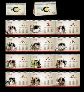 2011年兔年台历设计