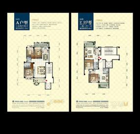 房地产平面广告