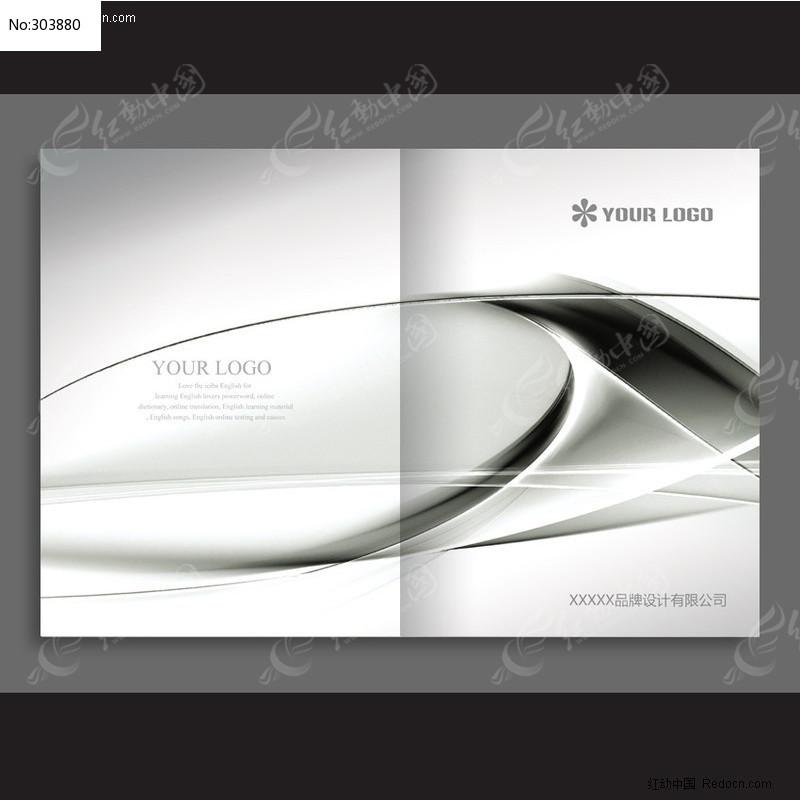 银色金属产品画册封面PSD设计图片