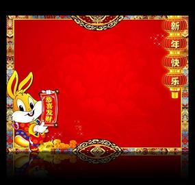 兔年喜庆海报背景素材