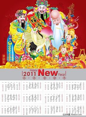 2011福禄寿日历设计