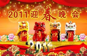 春节海报  节日海报