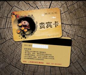 中国风茶叶VIP卡设计