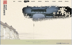 古典网页设计 经典案例页面 PSD
