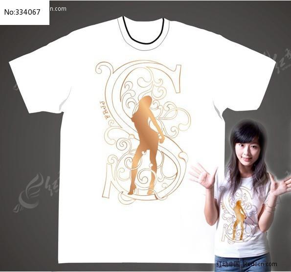 女人与S字母T恤设计CDR矢量图图片
