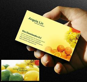 水果店名片 水果超市名片设计