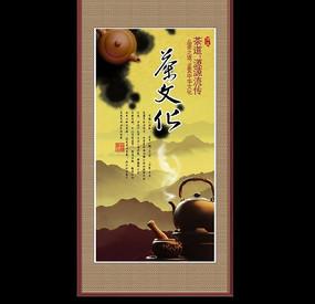 古典茶文化装饰画