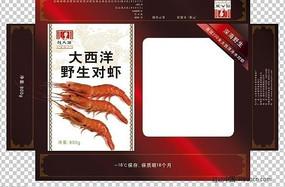 大西洋野生对虾包装