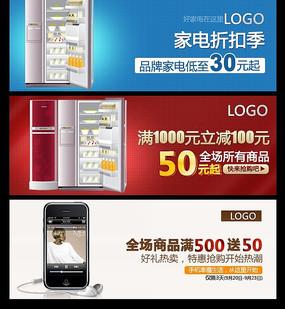 手机网页设计