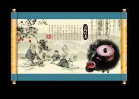 高清分层中国风茶文化卷轴装饰画