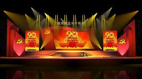 舞台设计效果图
