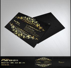 金色花纹名片PSD分层素材