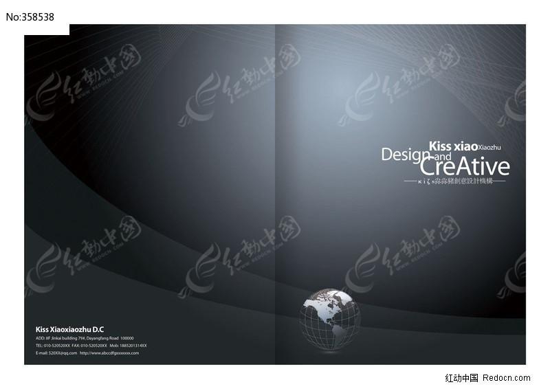 灰色科技画册设计欣赏 画册封面设计图片