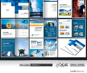 画册设计PSD