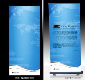 蓝色科技 X展架 易拉宝设计