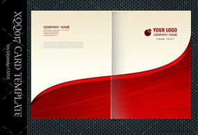 红色简洁企业画册封面