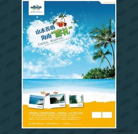 海南三亚海滩