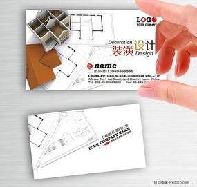 建筑装修名片 工程名片