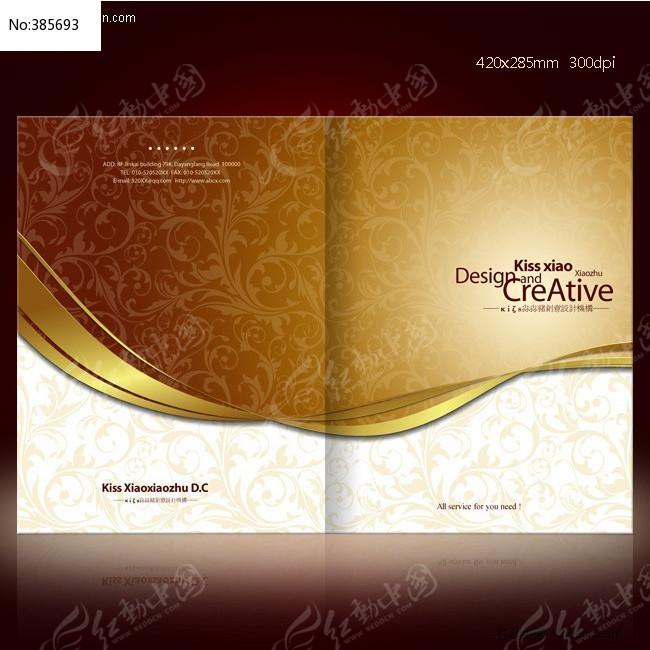 高档画册 欧式花纹菜谱设计 封面设计图片
