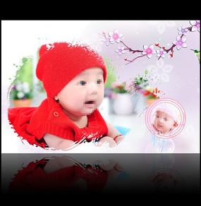 粉红的记忆宝宝百天留念模板