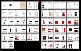 茶叶公司企业VI手册