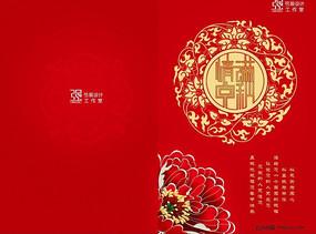 中秋节边框