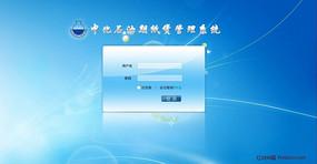 网页界面图片素材
