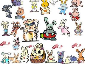 兔子矢量图