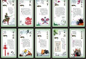 中國傳統文化