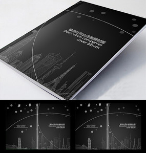 建筑企业宣传画册封面设计