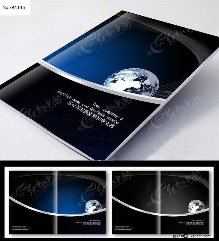 精美大气黑色企业画册封面设计图片