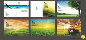 养殖业农业画册