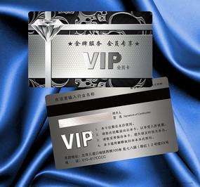 个性银色VIP卡设计