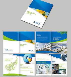 集团企业画册