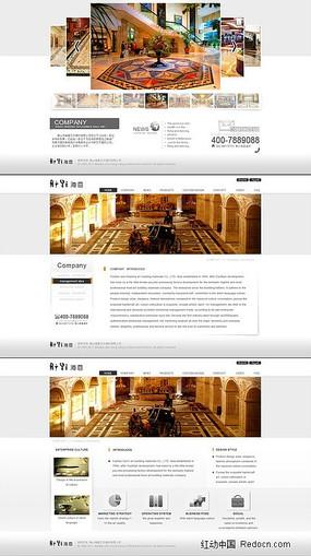 陶瓷网页设计分图层PSD