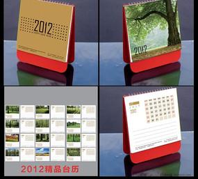 2012年风景台历设计模板下载