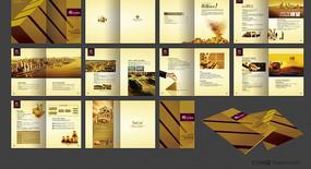 金融畫冊設計