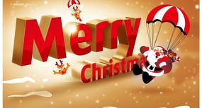 圣诞节字体