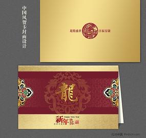 2012年贺卡  明信片设计