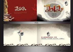2012年贺卡 2012中国风贺卡 中国风水墨贺卡