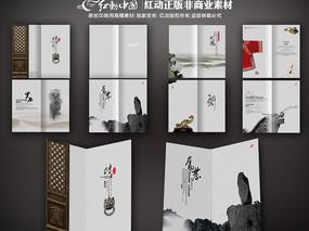 中式水墨画