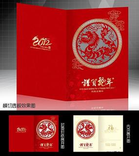 2012新年龙剪纸贺卡设计