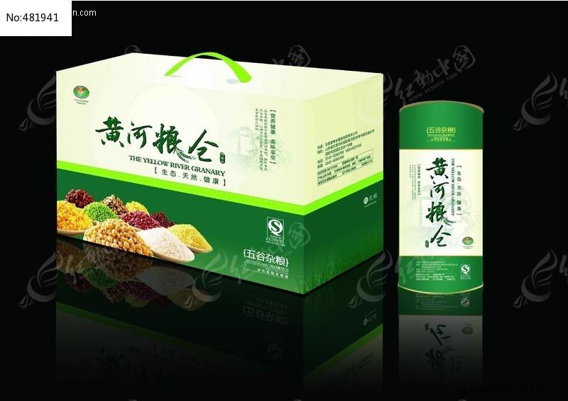 五谷杂粮包装图片