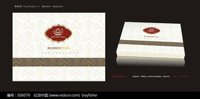 高档包装盒设计