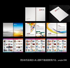 平面设计公司标志