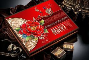 福韻 经典红色月饼包装