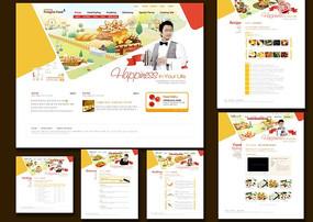 韩国网站模板
