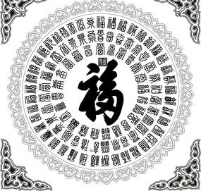 圆形字体设计